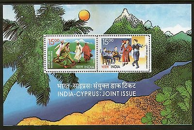 India 2006 Cyprus Joints Issue Folk Dance Culture Costume Phila-2186 M/s MNH