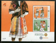 Portugal 2017 Traditional Dance Joints Issue with India Culture Art M/s MNH  # 13264