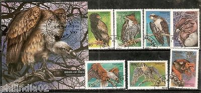 Tanzania 1994 Birds of Prey Raptors Eagle Vulture Sc 1279-86 7v+M/s Cancelled# 6249