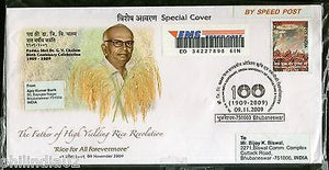India 2009 Dr. G. V. Chalam Father's of Rice Revolution Commercial Used Cover 76