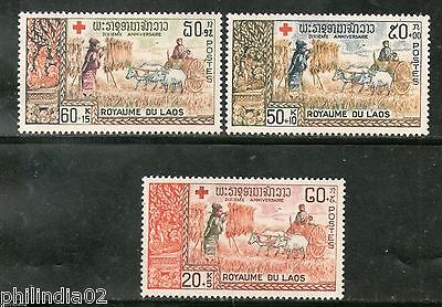 Laos 1967 Laotian Red Cross Women Working in Tobbaco Field Sc B9-11 MNH # 1876