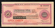 India Rs.1000 Syndicate Bank Traveller's Cheques ' SPECIMEN ' RARE # 16132C