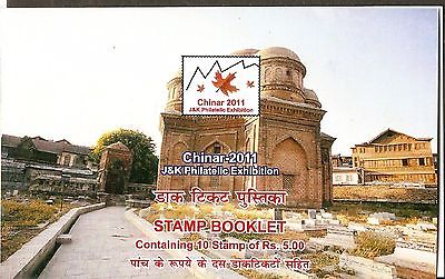 India 2011 Budshah's Tomb CHINAR 2011 J & K Philatelic Exhibition Stamp Booklet
