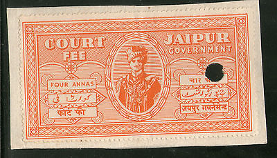 India Fiscal Jaipur 4As King Man Singh Type10 KM103 Court Fee Stamp # 3985B