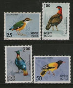 India 1975 Indian Birds Pheasant Flora Animals Phila-641a MNH