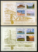 Sri Lanka 2016 Tourism Bridge Lighthouse Sand Dunes Waterfall lake 3M/s MNH 7968