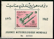 Afghanistan 1962 UN World Meteorological Day Rockets Sc 633a Perf M/s MNH # 5015