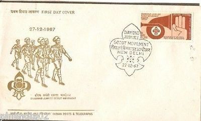 India 1967 Scout Movement  Phila-456 FDC
