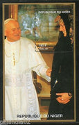 Niger 1997 Princess Lady Diana & Pope John Paul II Royal Women M/s MNH # 12995