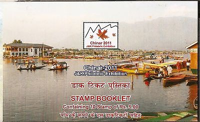India 2011 Dal Lake CHINAR 2011 J & K Philatelic Exhibition Stamp Booklet #6111