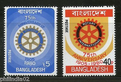 Bangladesh 1980 Rotary International 75th Anniversary Sc 179-80 MNH # 1198
