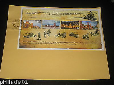 India 2009 Heritage Railway Station Buildings Phila-2501 M/s on Plain FDC # 10574