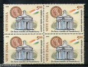 India 2005 De Facto Transfer Pondicherry Phila-2161 Blk/4 MNH