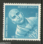 India 1966 Swami Rama Tirtha Phila-435 MNH