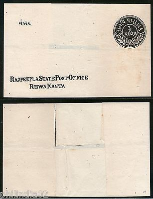India RAJPIPLA State 3p Letter Sheet Stationary Deschl-L3 Mint RARE # 1004-1