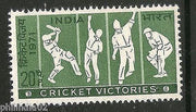 India 1971 Indian Cricket Victories Sikh Player Sikhism Phila-546 MNH