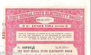 India 1984 West Bengal State Electricity Bonds 2nd Series Rs. 10000 # 10345F