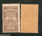 India Fiscal West Bengal 1An Entertainment Tax Ship Tiger Revenue Stamp # 1086A