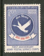 India 1973 Army Postal Service Corps Military Phila-568 MNH