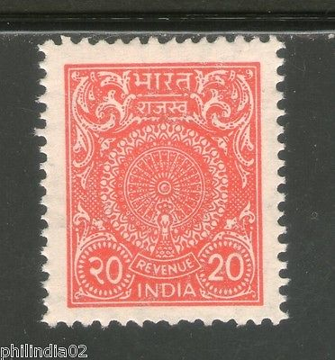 India Fiscal 1990's 20p Red Revenue Stamp 1v MNH RARE # 5896A