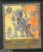 India 2001 Chandragupta Maurya 1v Phila-1838 Used Stamp