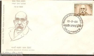 India 1966 Mahavir Prasad Dvivedi Phila-431 FDC+Folder
