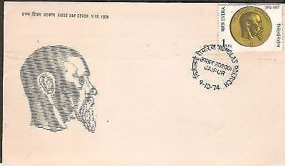 India 1974 Nicholas Roerich Painter Phila-621 FDC+BlankFolder