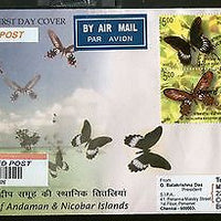 India 2008 Endemic Butterflies Se-tenant Phila-2339 Commercial Used FDC - 46