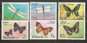 Korea 1977 Butterflies Insect Animals Fauna 6v CTO # 13114A