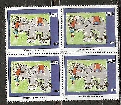 India 2000 Children's Day Painting My Best Friend Elephant Phila-1795 BLK/4 MNH