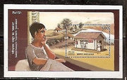 India 2008 Philately Day Rabindranath Tagore Post Office M/s MNH