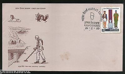 India 1980 Madras Sappers Phila-810 Special Cancelled ANNA ROAD MADRAS FDC 16474