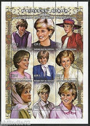 Senegal 1998 Princess Diana Commemoration Fancy Costumes Sc 1303 MNH # 9218