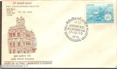 India 1970 Port Commissioners Calcutta Ship Phila-520 FDC+Blank Folder