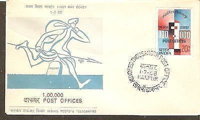 India 1968 1,00,000 Post Offices Phila-463 FDC