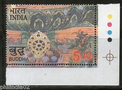 India 2007 Mahaparinirvana of Buddha Buddhism Traffic Light Phila-2270 MNH # D