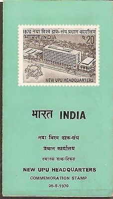 India 1970 New UPU Headqarters Architecture Phila-510 Cancelled Folder