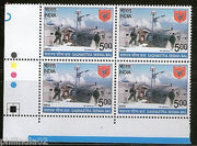 India 2013 Sashastra Seema Bal Arms Police Force MilitaryTraffic Light BLK/4 MNH