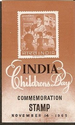 India 1963 Children's Day Phila-393 Cancelled Folder