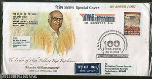 India 2009 Dr. G. V. Chalam Father's of Rice Revolution Commercial Used Cover 81
