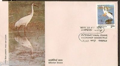 India 1983 Siberian Cranes Birds Animals Phila-921 FDC + Blank Folder