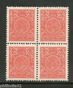 India Fiscal 1990's 20p Red Revenue Stamp BLK/4 MNH RARE # 5896B