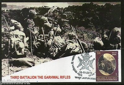India 2016 Third Battalion Garhwal Rifles Military Armed Force Max Card # 7558