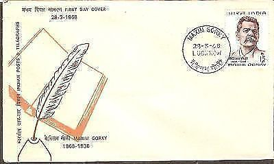 India 1968 Maxim Gorky Writer Phila-461 FDC