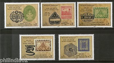 Nepal 2011 Native Post Mark of Nepal Stamps on Stamps 5v MNH # 3476