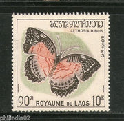 Laos 1965 Butterfly Moth Insect Wildlife Fauna Sc 101 MNH # 13403