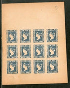 India ½An Blue QV Lithograph sheet of 12 stamps Facsimile print for Reference # B