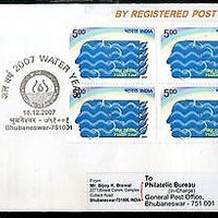 India 2007 Water Year Save Water Phila-2333 Commercial Plain FDC - 51