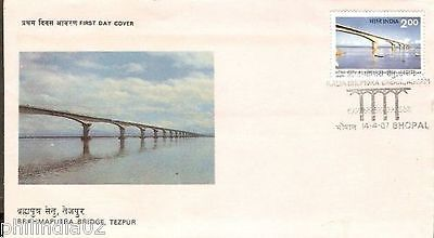 India 1987 Kalia Bhomora Bridge Phila-1074 FDC