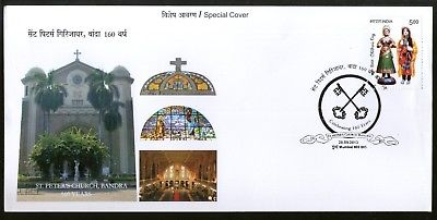 India 2013 St. Peter's Church Bandra Architecture Chritianity Special Cover # 6819